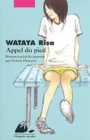 appel-pied-wataya-risa-L-1