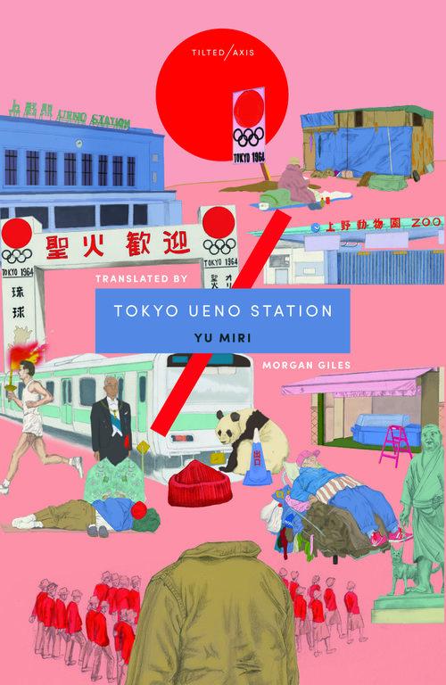 tokyo+ueno+station